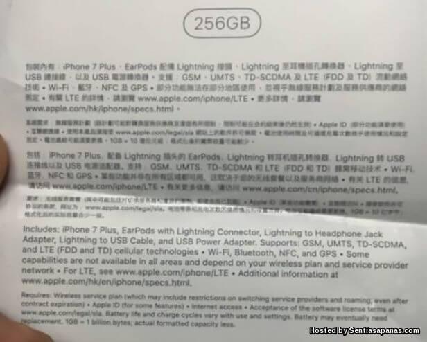 Storan Apple iPhone 7