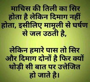 Smile Status In Hindi 2022