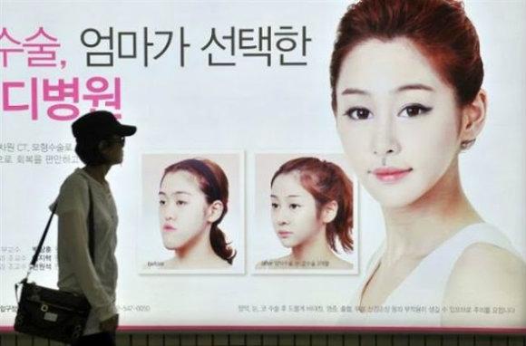 Gambar, Kegilaan Bedah Dagu Di Korea