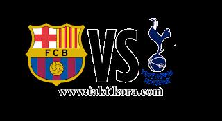 مباراة برشلونة وتوتنهام بث مباشر