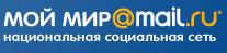 фотки на мейл.ру