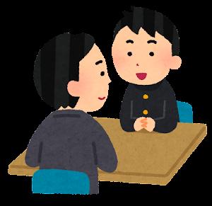 学校での相談のイラスト(笑顔・男性x男性)