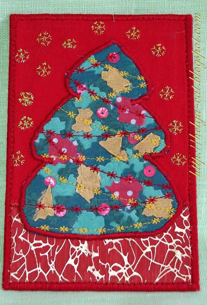 Текстильная открытка на новый год, супер приколы картинки