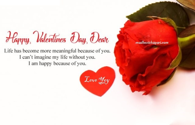 Happy Valentine Images