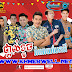 [Album] BN Production CD Vol 10 | Khmer New Year 2018