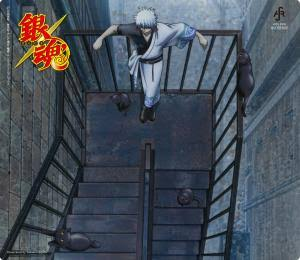 Download Ost Ending 19 Gintama