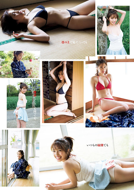 MIYU CHERRSEE Nippon no Gravure Images