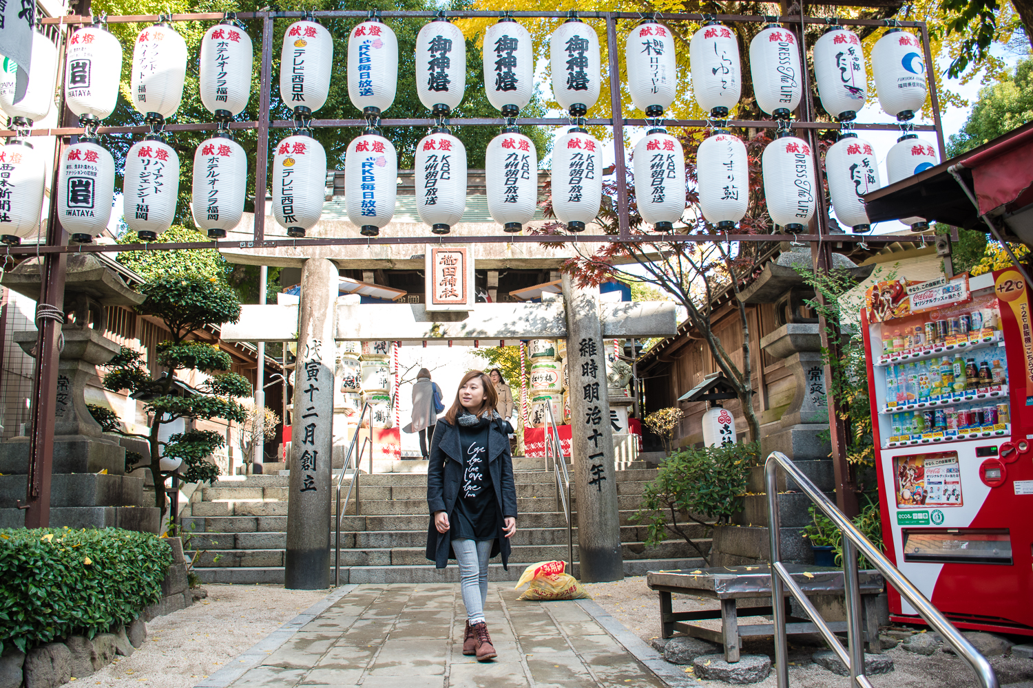 what to wear to japanese shrine