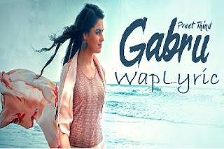 Gabru Song  Lyrics Waplyric