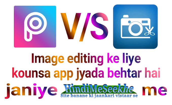 Image editor apps, picart vs photo editor.