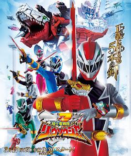 xem anime Kishiryu Sentai Ryusoulger -Siêu Nhân Ryusoulger