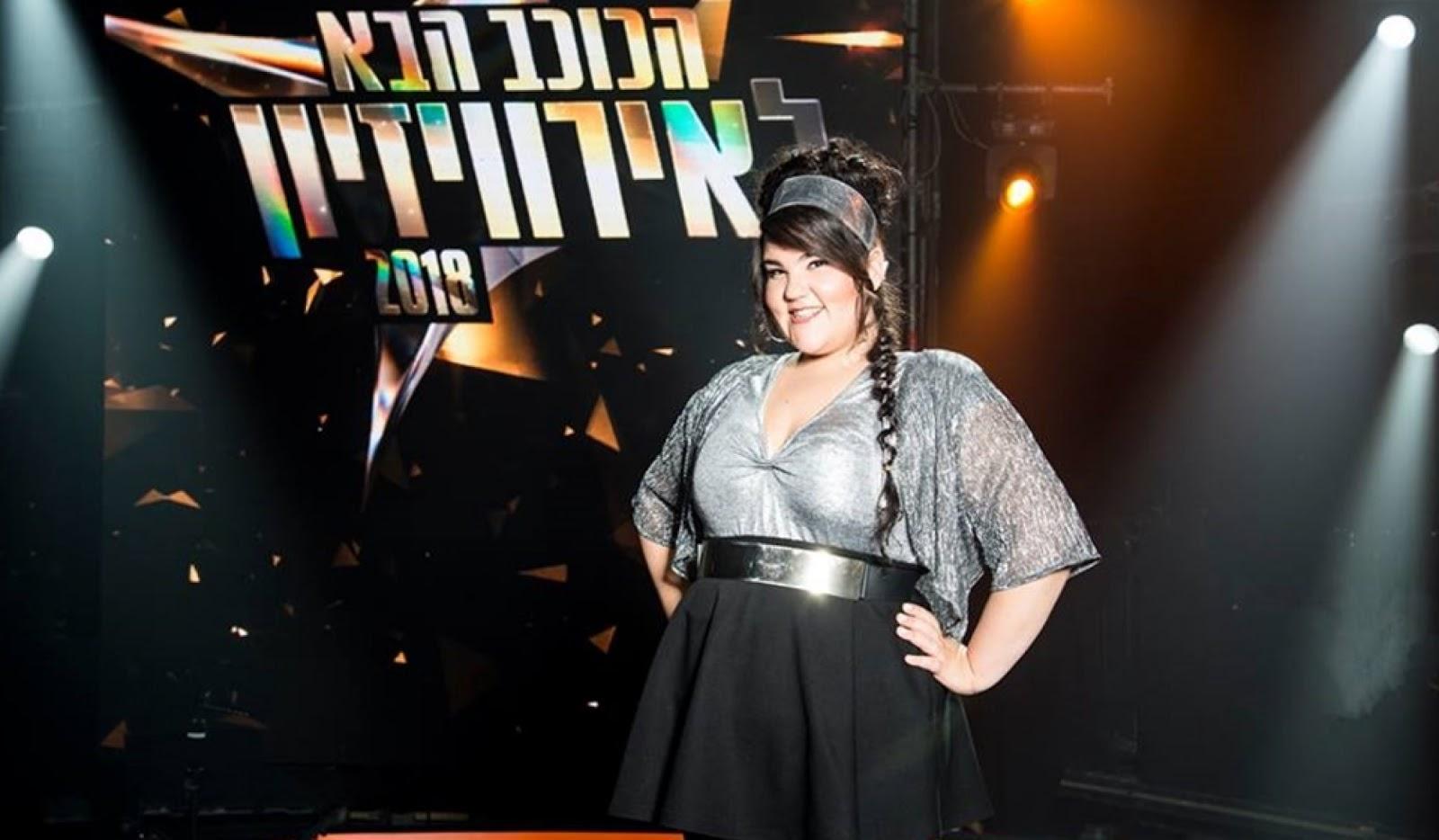 b53f5fbb127 Israel  Rising Star continua como método de escolha para a Eurovisão 2019