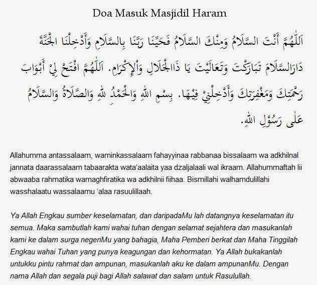 Doa Umroh Masuk Masjidil Haram