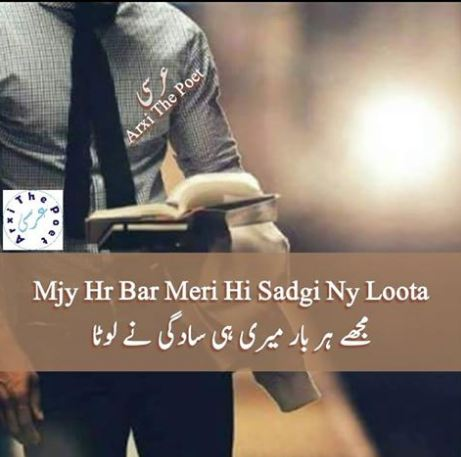 Two 2 lines sad poetry urdu poetry with translate in english ~ Watch