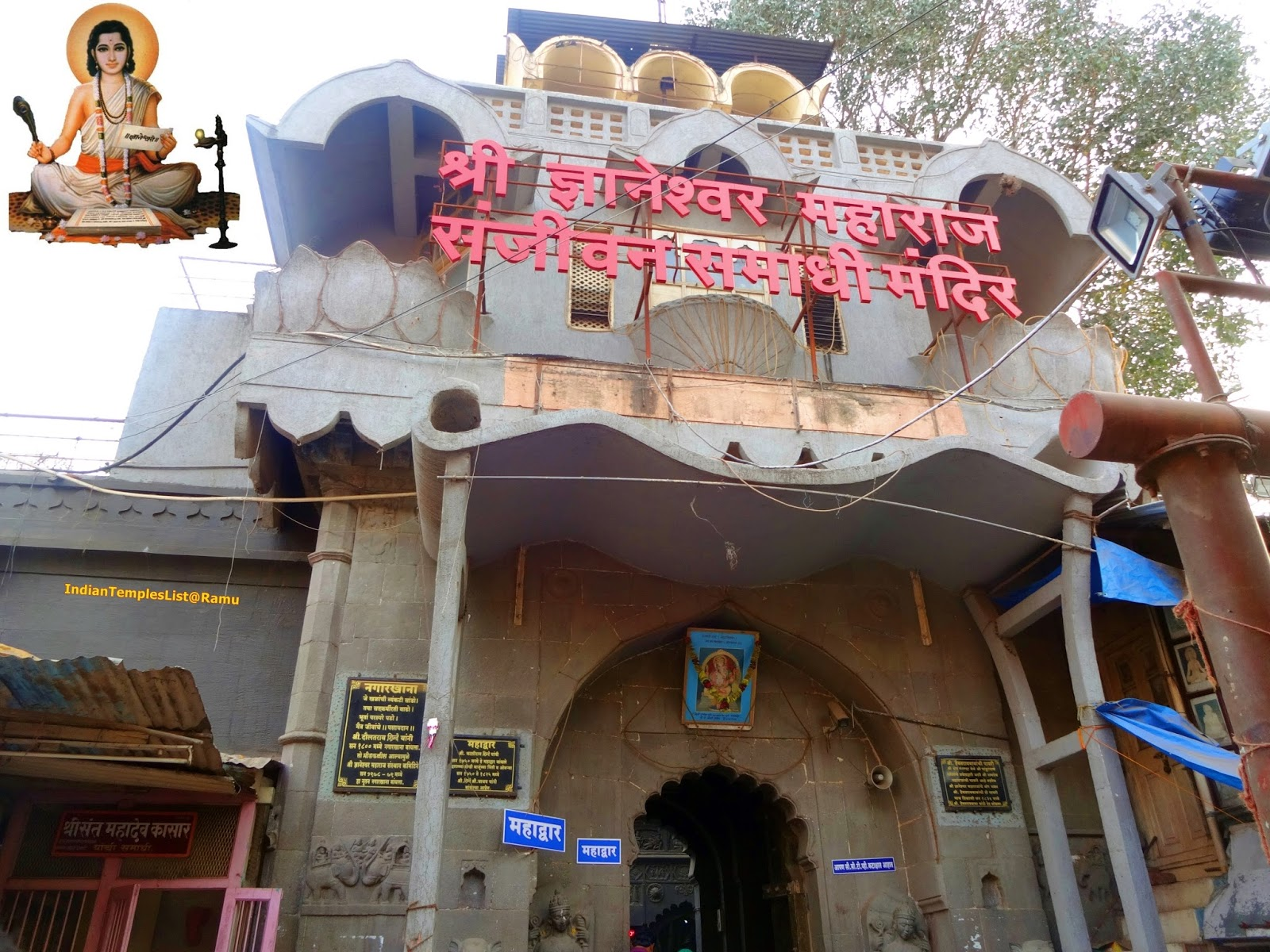 Shree Dnyaneshwar Maharaj Samadhi Mandir in Alandi - Indian Temples List
