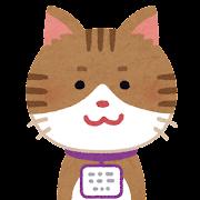 ネームタグを付けた猫のイラスト