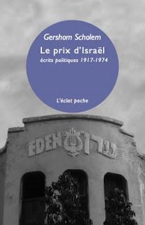 Scholem le prix d'israël éditions beauchesne