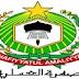 Lowongan Kerja Medan Terbaru di Yayasan Pendidikan Shafiyyatul Amaliyyah (YPSA)