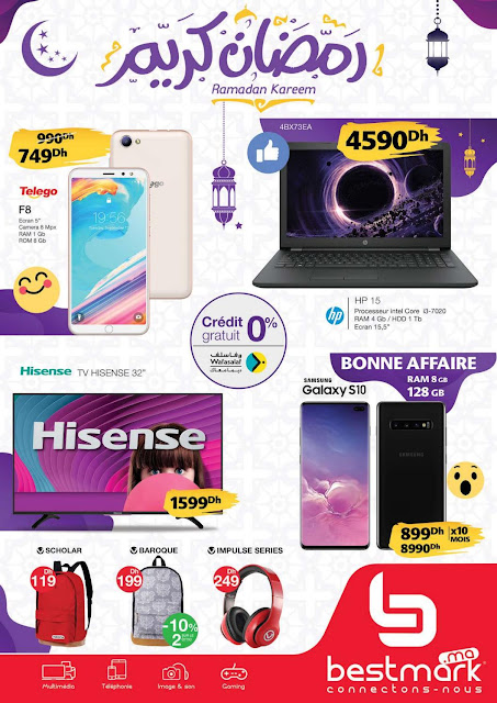 catalogue bestmark ramadan mai 2019