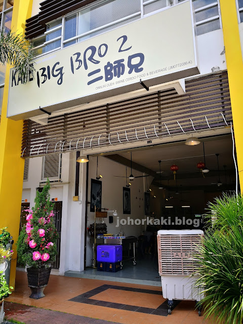 Western-Food-Johor-JB-Big-Brother-2-二师兄