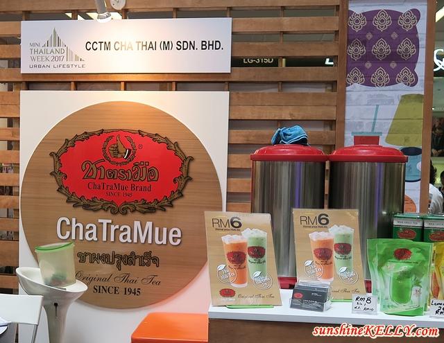 Mini Thailand Week 2017 in Malaysia, One Utama