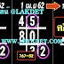 เลขเด็ด 3ตัวตรงๆ หวยทำมือ เลขตาราง ธีระเดชแท้ล้าน% งวดวันที่ 16/4/62