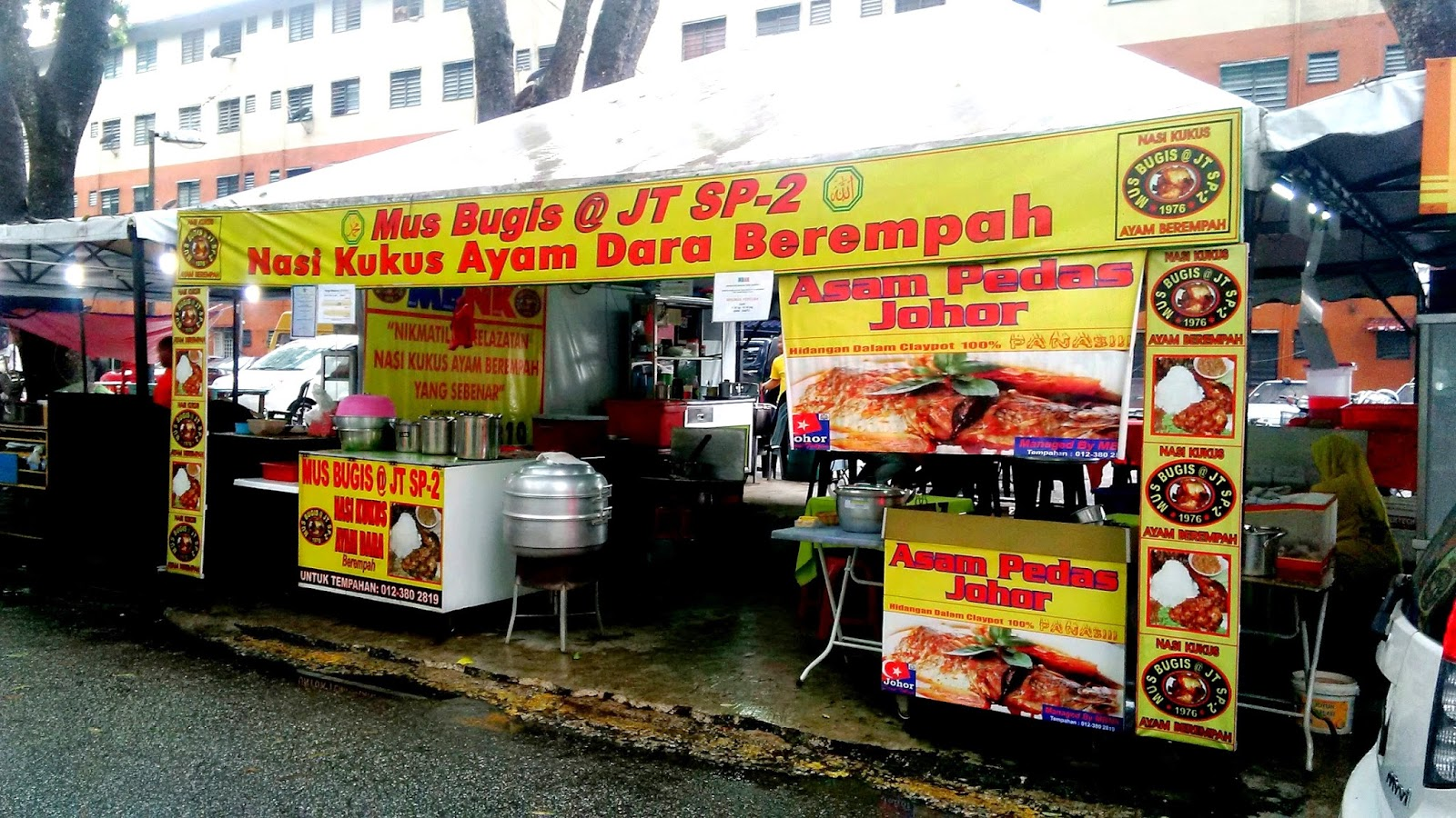 Mus Bugis Nasi Kukus(MBNK), Subang Perdana 2, Shah Alam.