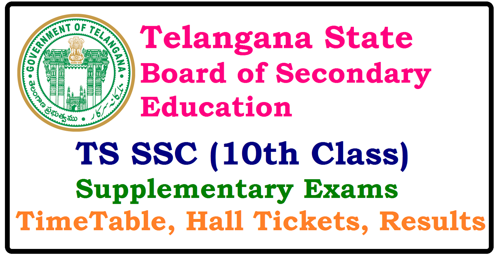 TS SSC Advance Suplementary Exams 2019 Time table Download