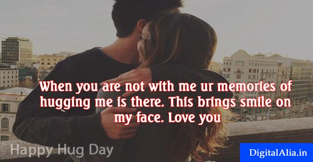 hug day messages, happy hug day messages, hug day wishes messages, hug day love messages, hug day romantic messages, hug day messages for girlfriend, hug day messages for boyfriend, hug day messages for wife, hug day messages for husband, hug day messages for crush