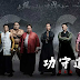 Tonton Filem Pendek GSD Lakonan Jack Ma, Founder Alibaba