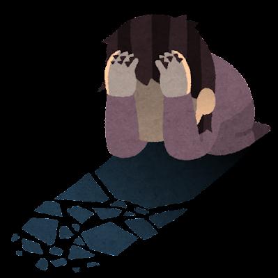 絶望のイラスト(女性)