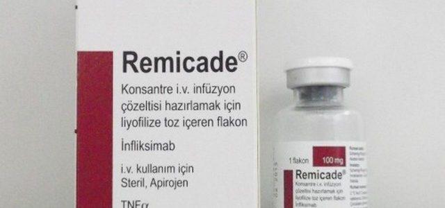 سعر ودواعى إستعمال دواء ريميكاد Remicade حقن لعلاج التهاب المفاصل