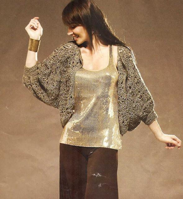 Patrón #1465: Chaqueta a Crochet