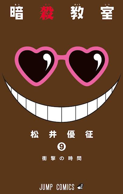 9. tom mangi Ansatsu Kyoushitsu
