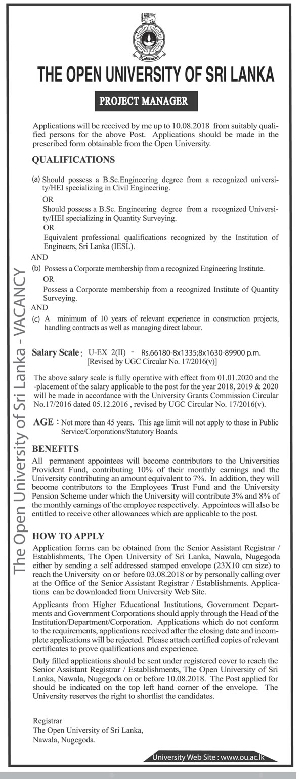 Project Manager - The Open University of Sri Lanka