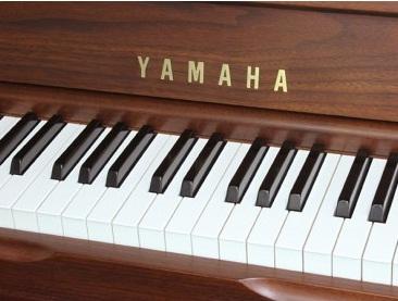 Cửa hàng bán đàn piano Yamaha WX1AWn ở Tphcm