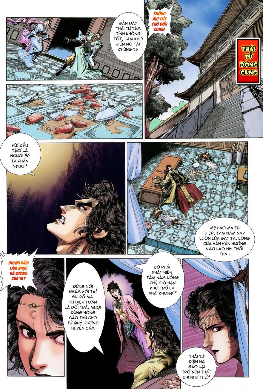 Đại Đường Uy Long chapter 73 trang 33