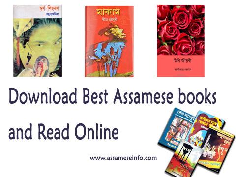 Stories pdf love novel