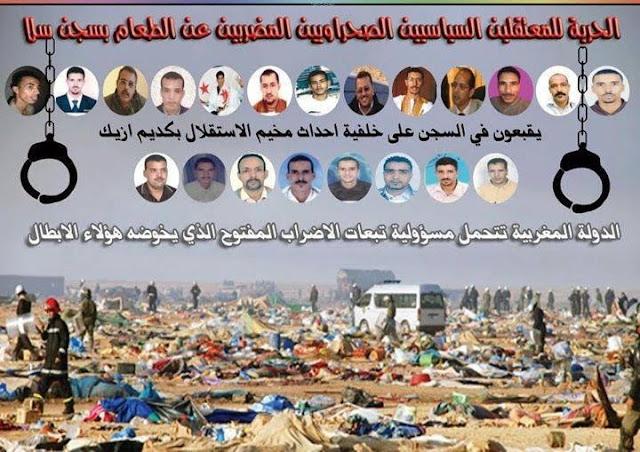 ابطال ملحمة اكديم ازيك بسجون الاحتلال يعلنون خوض إضراب إنذاري عن الطعام (بيان)