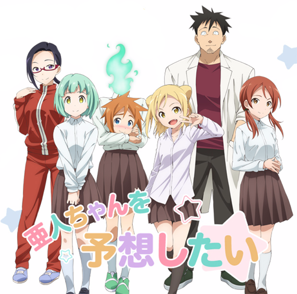 Demi-chan wa Kataritai Subtitle Indonesia - Episode 01 - 12 [ END ]