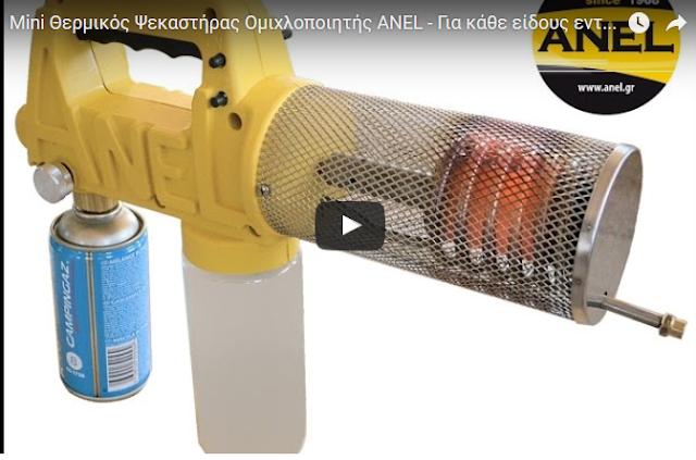 Εκπληκτικό βίντεο: Το πολυβόλο της ANEL εν δράση...