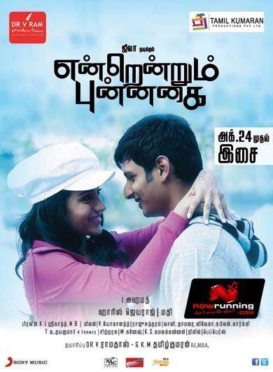 Endrendrum Punnagai (2013) Tamil 480p WEB-DL  800MB