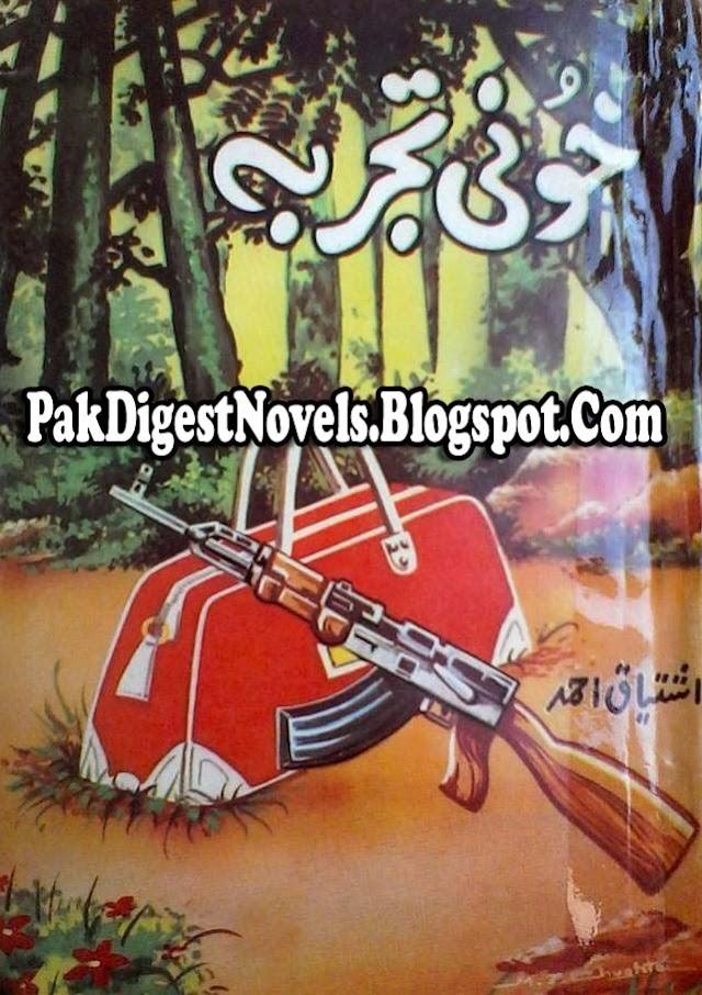 Khooni Tajurba Novel By Ishtiaq Ahmed Pdf Free Download
