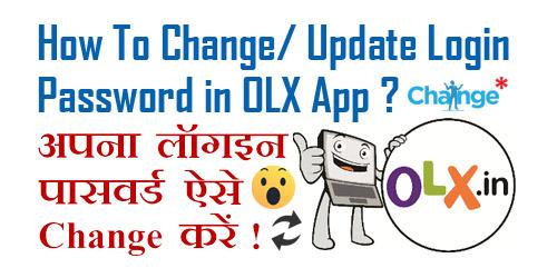 How To Change/ Update OLX Account Login Password Through OLX App in