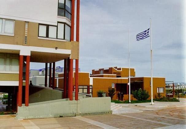 Πολυτεχνείο Κρήτης: Ανακοίνωση για τη Σίτιση και Στέγαση