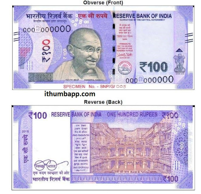 New_100_Rupee_ Note