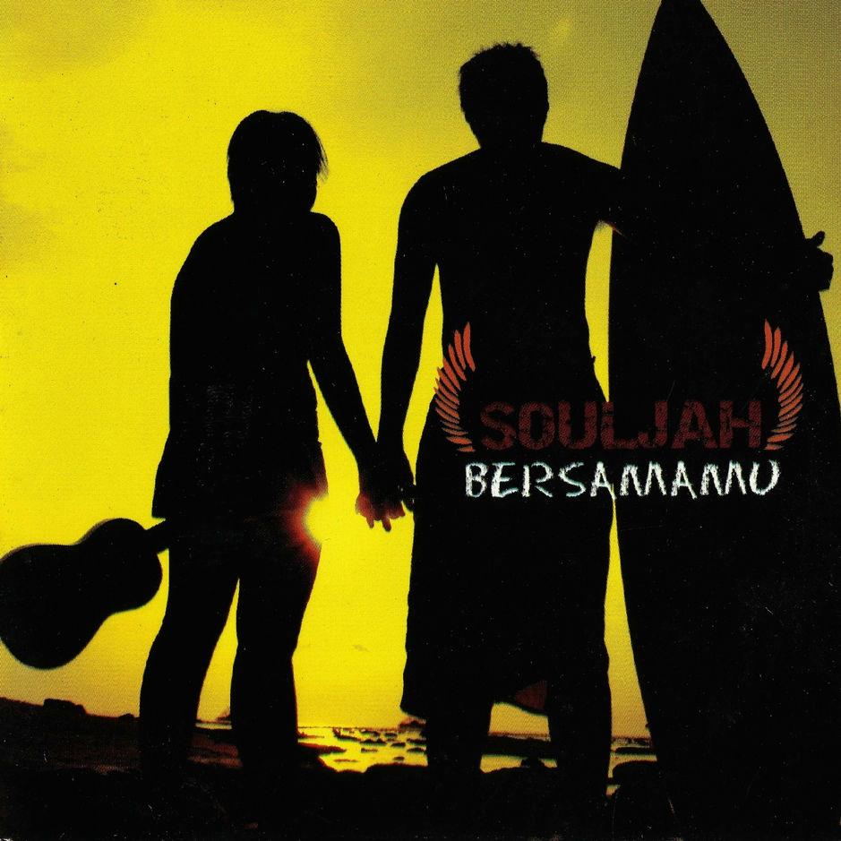Souljah - Bersamamu - Album (2007) [iTunes Plus AAC M4A]