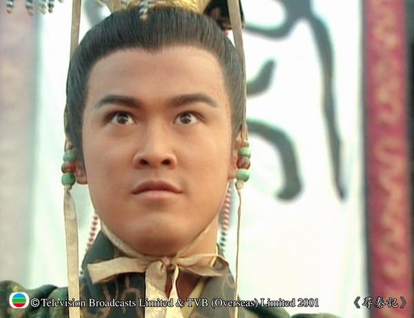 Ying Zheng Qin Shi Huang Raymond Lam
