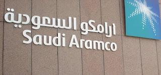 وظائف خالية فى شركة أرامكو السعودية عام 2017