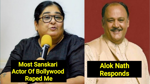 Mallika, Richa & Others React To Alok Nath Rape Allegations